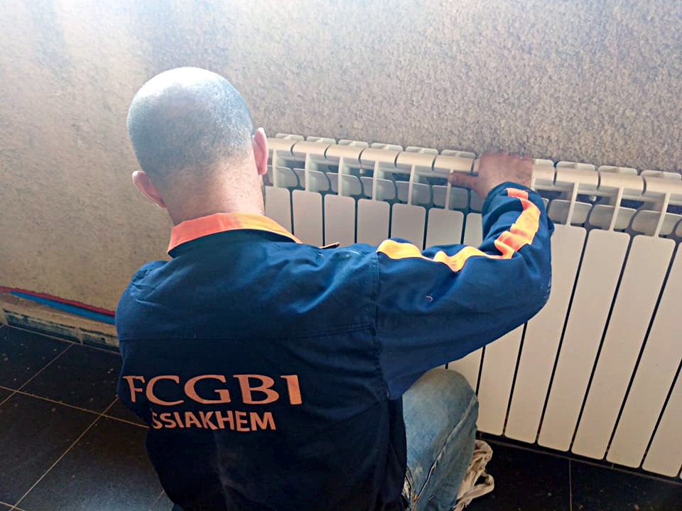 FCGBI Chauffage central algérie